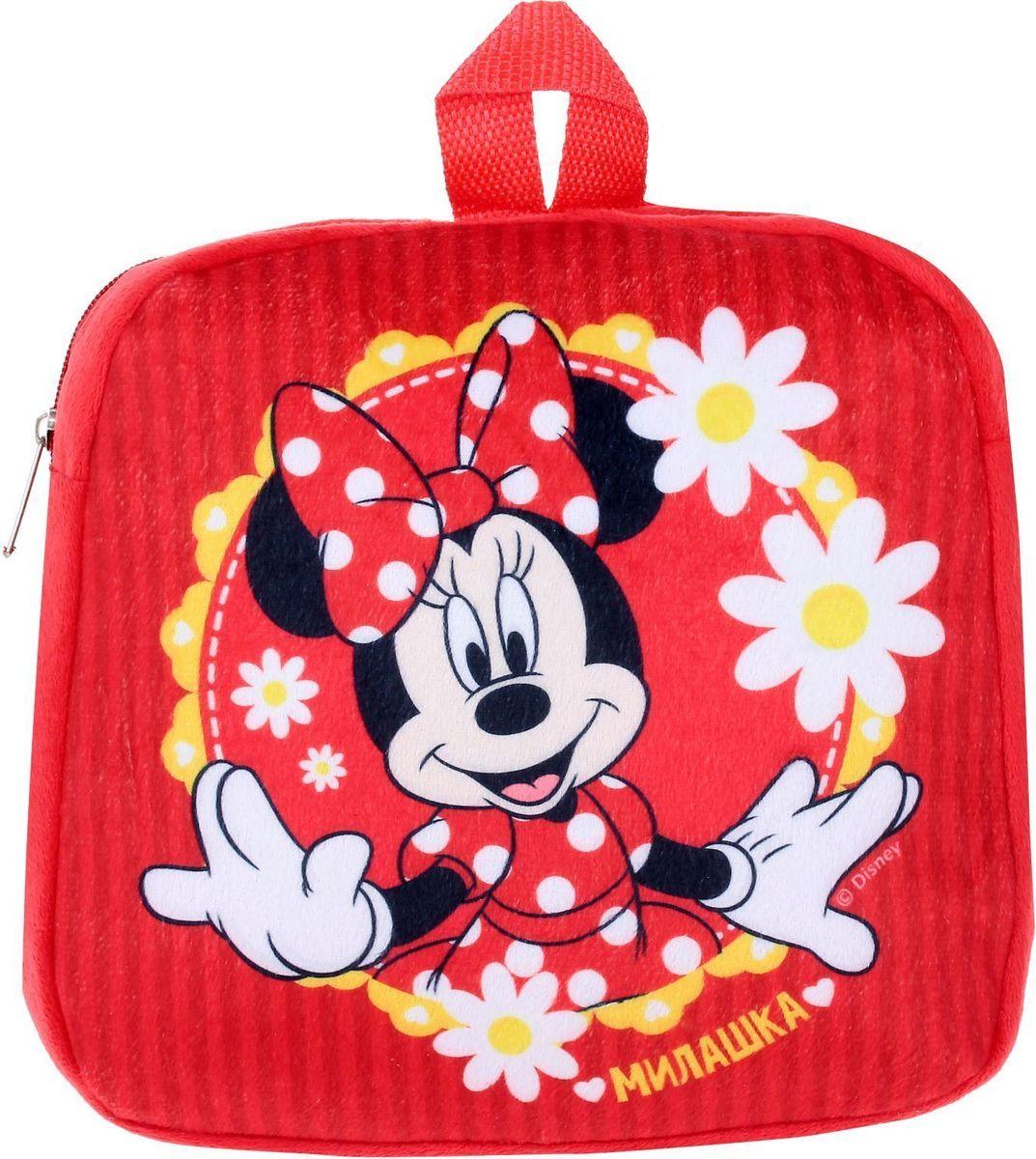 Disney Рюкзак дошкольный Минни Маус Милашка1745527Дети обожают брать с собой игрушки. Для этого отлично подойдет небольшой, но вместительный рюкзачок Disney!Это не просто рюкзак, но и безумно приятная на ощупь игрушка! Изделие изготовлено из качественного мягкого плюша. Молния надежно сохранит все вещи внутри, а регулируемые ремешки сделают время, проведенное с любимым героем, еще комфортнее! Сверху имеется удобная ручка для переноски рюкзака в руке.Шильдик с незаполненным полем, который прилагается к изделию, вы можете использовать как мини-открытку.