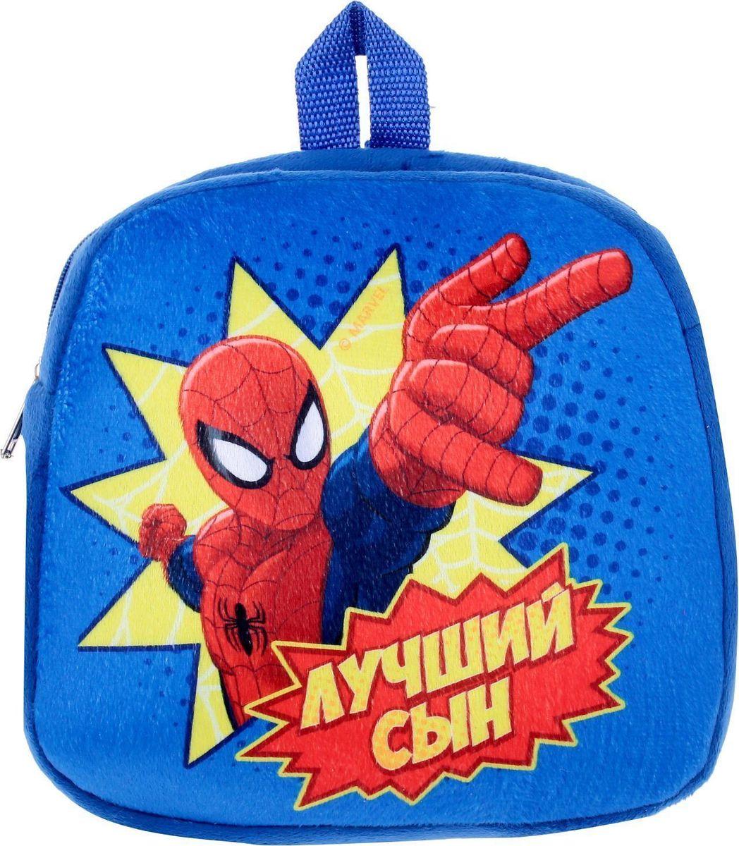 Marvel Рюкзак дошкольный Человек паук Лучший сын