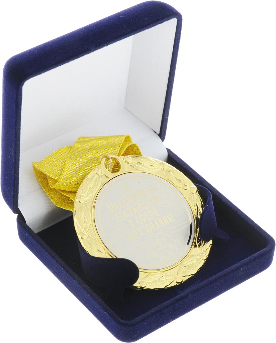 Медаль сувенирная За выдающиеся достижения в сфере образования!19317Сувенирная медаль, выполненная из металла золотистого цвета и оформленная надписью За выдающиеся достижения в сфере образования, станет оригинальным и неожиданным подарком для каждого. К медали крепится золотистая лента. Такая медаль станет веселым памятным подарком и принесет массу положительных эмоций своему обладателю. Медаль упакована в подарочный футляр, обтянутый бархатистой тканью бордового цвета. Характеристики: Материал: металл, текстиль. Диаметр медали: 6,5 см. Размер упаковки: 9,5 см х 9 см х 4 см. Производитель: Россия. Артикул: 19317.