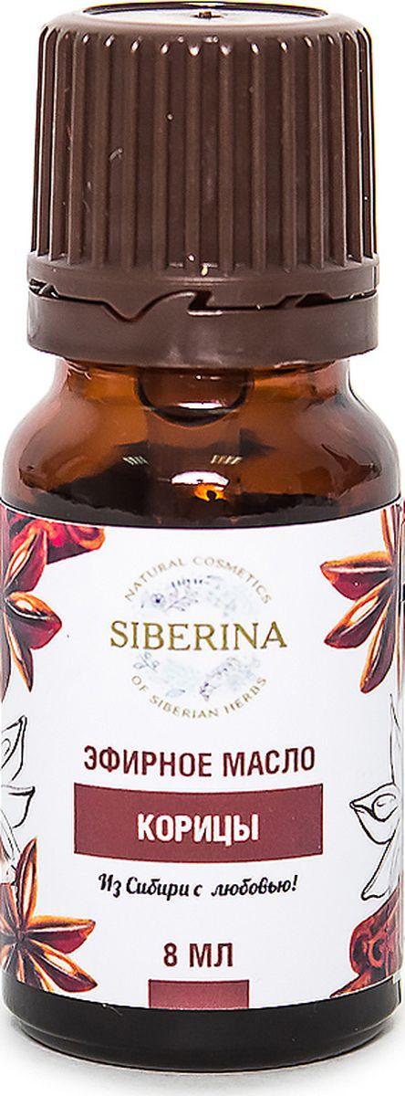Siberina Эфирное масло корицы, 8 мл эфирное масло пачули siberina