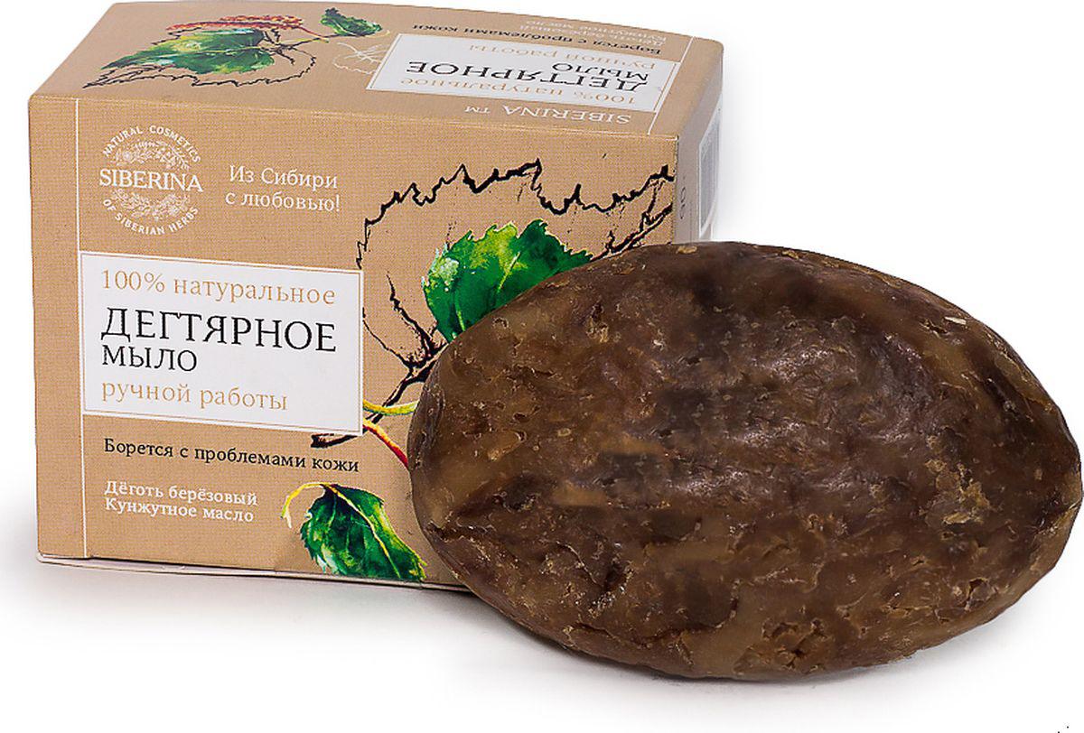 Siberina Натуральное мыло Дегтярное, 90 гML(10)-SIBДегтярное мыло даёт обильную пену, бережно, но эффективно удаляет грязь. Обладает мощным бактерицидным и заживляющим действием.