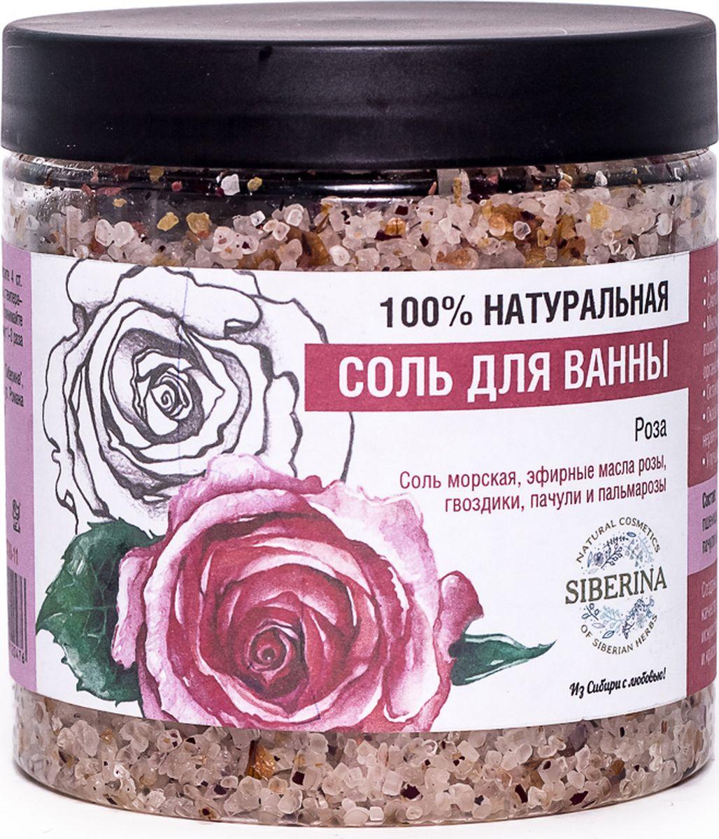 "Siberina Соль для ванны ""Роза"", 600 г"