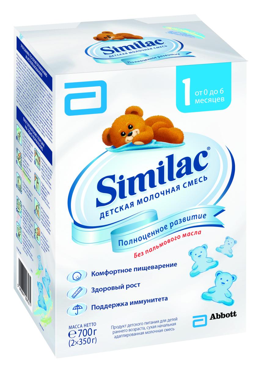 Similak 1 смесь молочная с 0 месяцев, 700 г20027581Классическая сухая начальная адаптированная детская молочная смесь без пальмового масла для полноценного развития малыша. Комфортное пищеварениеСодержит пребиотики, способствующие формированию мягкого стулаБез пальмового масла - нежно воздействует на кишечник, способствует формированию мягкого стула и более высокому усвоению кальцияСмесь специально разработана для хорошего усвоения. Здоровый ростСодержит незаменимые жирные кислоты, кальций, витамины и минералы, необходимые для здоровья и полноценного развития ребенка. Поддержка иммунитетаСодержит пребиотики, которые поддерживают здоровье кишечника и укрепляют естественные защитные функции организмаСодержит нуклеотиды, поддерживающие иммунную систему малыша