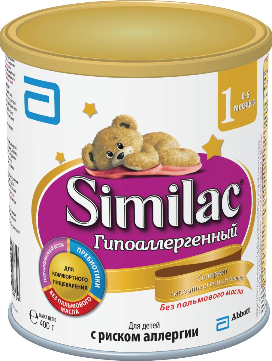 Similak Гипоаллергенный 1 смесь с 0 месяцев, 400 г20027585Смесь на основе частично гидролизованного белка молочной сыворотки для вскармливания детей с рождения до 6 месяцев с повышенным риском аллергии. Меньше аллергии:Частично гидролизованный сывороточный белокПрофилактика аллергииНуклеотиды и пребиотикиПоддержка иммунитетаМеньше проблем с пищеварением:Отсутствие пальмового маслаСпособствует формированию мягкого стулаСниженное количество лактозыУменьшение газообразования при лактазной недостаточностиПребиотики ГОСПоддержание здоровой микрофлоры кишечникаСпециальный комплекс для комфортного пищеварeнияЧастично гидролизованный белокПребиотикиБез пальмового мaслаКаким детям рекомендовать Similac Гипоаллергенный 1?Ребенок с риском аллергии на искусственном вскармливании.Для докорма ребенка с риском аллергии при смешанном вскармливании.Ребенок с риском аллергии, рожденный путем кесарева сечения.Ребенок с аллергией к белку коровьего молока на этапе расширения диеты.Ребенок с сочетанием желудочно-кишечных симптомов и риска аллергии.Данная смесь не должна использоваться для вскармливания детей с галактоземией и с уже имеющейся аллергией на белок коровьего молока без предварительной консультации с врачом.