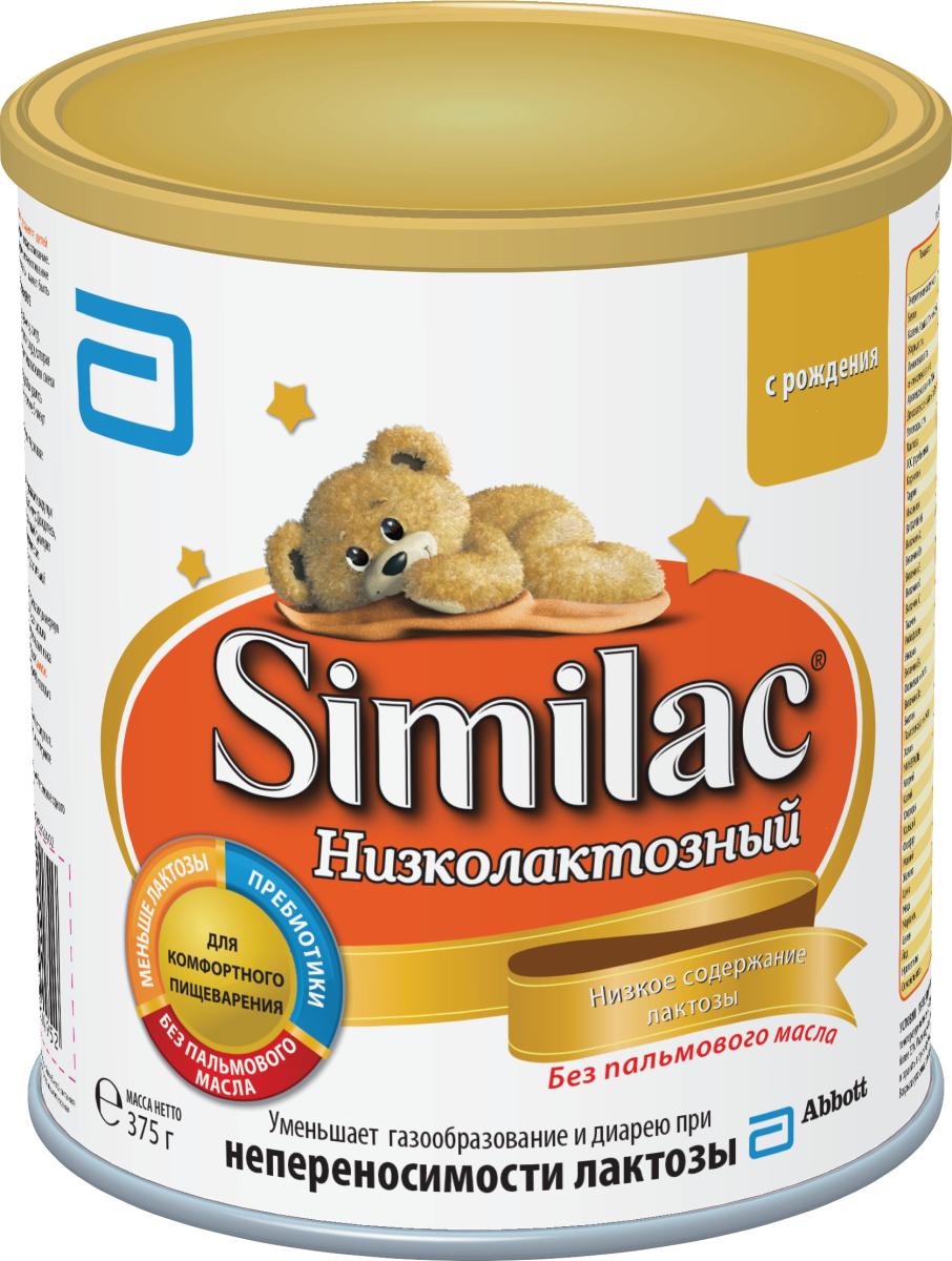 Similak низколактозный смесь с 0 месяцев, 375 г20027590Специализированная детская сухая низколактозная смесь для вскармливания с рождения детей при повышенной чувствительности к лактозе, (лактазной недостаточности) и диарее.Данная смесь не должна использоваться для вскармливания детей с галактоземией. Низкое содержание лактозы – менее 0,2 г/100 млРоссийские эксперты не рекомендуют полностью исключать лактозу из рациона детей с лактазной недостаточностью. Лактоза важна для развития головного мозга и зрения, а также поддержания кишечной микрофлоры. Отсутствие пальмового маслаДля комфортного пищеваренияВыше минерализация костной ткани. Содержит пребиотикиДля комфортного пищеварения и развития иммунитета. Содержит нуклеотидыДля развития иммунитета. Содержит специальный комплекс для комфортного пищеваренияСниженный уровень лактозыПребиотикиОтсутствие пальмового масла. Каким детям рекомендовать Similac НизколактозныйДля уменьшения вздутия, газообразования и колик при лактазной недостаточности. Для облегчения диареи. Для ребенка после перенесенной кишечной инфекции (ротавирус, энтеровирус) на протяжении 2-3 недель в качестве основной смеси.