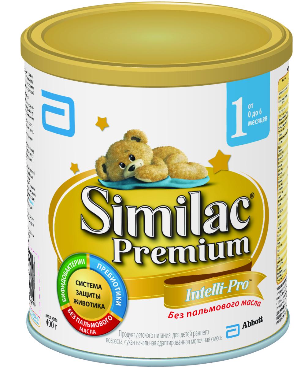 Similak Премиум 1 смесь молочная с 0 месяцев, 400 г20027592Начальная адаптированная детская молочная смесь премиум класса без пальмового масла, максимально приближенная по составу к грудному молоку. Уникальный состав с Системой Защиты Животика и Комплексом для развития мозга и зрения. Система защиты животика: без пальмового масла; способствует формированию мягкого стула; пребиотики; помогают формированию здоровой собственной микрофлоры кишечника и мягкого стула; пробиотики; живые бифидобактерии B.lactis (BL) поддерживают здоровую микрофлору кишечника. Развитие головного мозга и зрения: уникальный комплекс «IQ Intelli-Pro»; содержит набор важных компонентов для развития мозга и зрения, в т.ч. Омега-3 (DHA) и Омега-6 (ARA) жирные кислоты, а также Лютеин; лютеин - антиоксидант, входящий в состав грудного молока, важный для здоровья глаз. Лютеин не вырабатывается в организме, поэтому малыш может получить его только с питанием.
