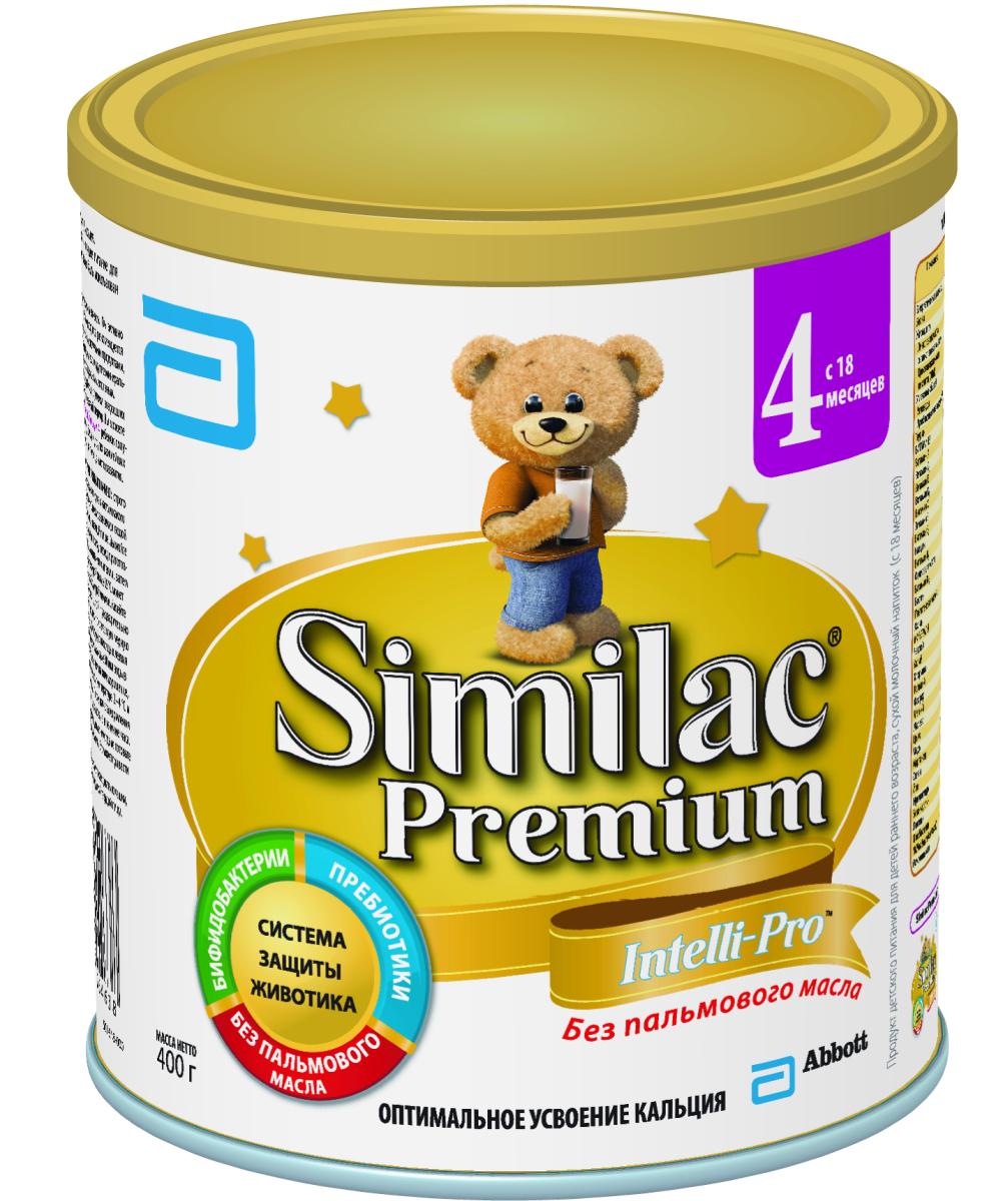 Similak Премиум 4 молочко детское с 18 месяцев, 400 г20027653Сухой молочный напиток премиум класса без пальмового масла для полноценного развития малыша до его третьего дня рождения. Здоровый ростСмесь без пальмового масла способствует лучшему усвоению кальция для формирования крепких костей и здоровых зубов Комплекс витаминов и минералов для здорового роста малыша. Система защиты животикаБез пальмового маслаСпособствует формированию мягкого стулаПребиотикиПомогают формированию здоровой собственной микрофлоры кишечника и мягкого стулаПробиотикиЖивые бифидобактерии B.lactis (BL) поддерживают здоровую микрофлору кишечника. Развитие головного мозга и зренияУникальный комплекс IQ Intelli-ProСодержит набор важных компонентов для развития мозга и зрения, в т.ч. Омега-3 (DHA) и Омега-6 (ARA) жирные кислоты, а также Лютеин.ЛютеинАнтиоксидант, входящий в состав грудного молока, важный для здоровья глаз. Лютеин не вырабатывается в организме, поэтому малыш может получить его только с питанием. Развитие иммунитетаВсесторонняя поддержка иммунной системы благодаря научно разработанному комплексу веществ:Сочетание пребиотиков и бифидобактерий поддерживает естественные защитные функции организмаНуклеотиды способствуют развитию иммунной системы.