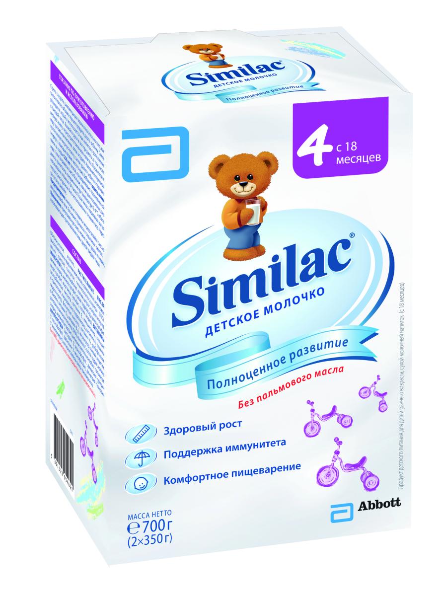 Similak 4 молочко детское с 18 месяцев, 700 г20027656Сухой молочный напиток для детей раннего возраста без пальмового масла. Для полноценного развития малыша до его третьего дня рождения. Здоровый ростСодержит незаменимые жирные кислоты, кальций, витамины и минералы, необходимые для здоровья и полноценного развития ребенкаИмеет тщательно подобранный состав жиров, способствующий лучшему усвоению кальция. Поддержка иммунитетаСодержит пребиотики, которые поддерживают здоровье кишечника и укрепляют естественные защитные функции организмаСодержит нуклеотиды, поддерживающие иммунную систему малыша. Комфортное пищеварениеСодержит пребиотики, способствующие формированию мягкого стулаБез пальмового масла - нежно воздействует на кишечник, способствует формированию мягкого стула и более высокому усвоению кальцияСпециально разработан для хорошего усвоения