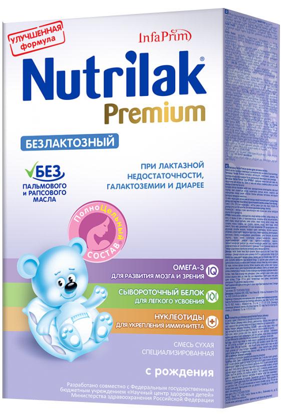 Nutrilak Premium безлактозный смесь с 0 месяцев, 350 г фигурка декоративная свадебная 8 6 16см 1156716