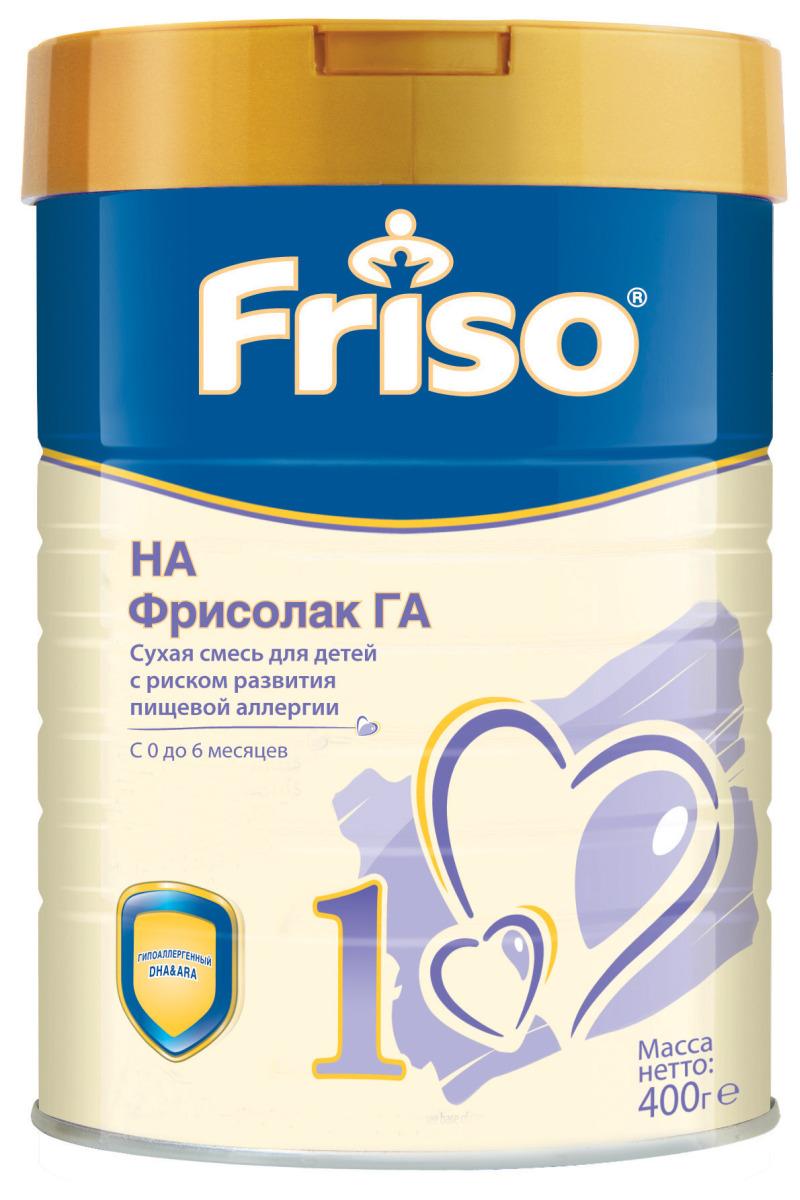 Friso Фрисолак 1 ГА смесь с 0 месяцев, 400 г667681Фрисолак 1 ГА с DHA/ARA –полноценная гипоаллергенная смесь для детей с риском развития пищевой аллергии, с рождения до 6 мес. Содержит ключевые нутриенты для развития мозга и формирования иммунной системы. В составе: • частично гидролизованный белок, уменьшающий риск развития пищевой аллергии и одновременно способствующий выработке пищевой толерантности («привыкания») к белкам коровьего молока, • специальные жирные кислоты (DHA/ARA), помогающие развитию головного мозга и зрения у детей, • пребиотики (галактоолигосахариды) для формирования здоровой кишечной микрофлоры, • нуклеотиды, поддерживающие развитие иммунной системы, • все ингредиенты для гармоничного роста и развития ребенка с рождения до 6 месяцев.
