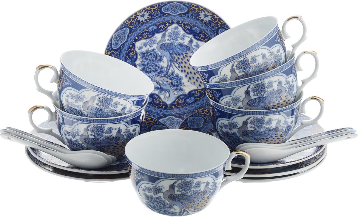 Набор чайный Elan Gallery Павлин синий, 18 предметов180787Чайный набор Elan Gallery Павлин синий состоит из 6 чашек, 6 блюдец и 6 ложек. Изделия, выполненные из высококачественной керамики, имеют элегантный дизайн и классическую форму.Такой набор прекрасно подойдет как для повседневного использования, так и дляпраздников. Чайный набор Elan Gallery Павлин синий - это не только яркий и полезный подарок для родных и близких, это также великолепное дизайнерское решение для вашей кухни или столовой. Не использовать в микроволновой печи.Объем чашки: 250 мл. Диаметр чашки (по верхнему краю): 9,5 см. Высота чашки: 6 см.Диаметр блюдца (по верхнему краю): 14 см.Высота блюдца: 2 см.Длина ложки: 12,5 см.