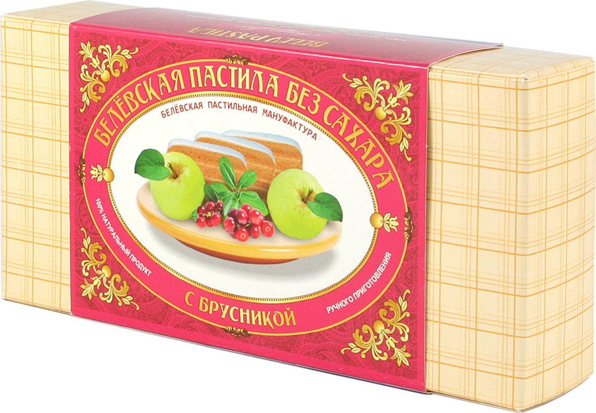 Белевская пастильная мануфактура Белевская пастила с брусникой без сахара, 180 гBPM461Когда-то, в одночасье, взыскательные вкусы сладкоежек покорила Белевская пастила. Рецепт этого традиционного русского лакомства много веков хранился в секрете. Производитель решил возродить любимую русскую сладость, досконально изучив весь процесс ее приготовления. Сегодня он с гордостью может предложить вам настоящую русскую пастилу, приготовленную вручную по древнейшему рецепту.Пастила готовится только из свежих антоновских яблок, натурального яичного белка и сахара. Натуральный состав Белевской пастилы роднит ее с домашними сладостями, в которых нет места красителям, загустителям и консервантам. Уникальный кисло-сладкий вкус этого лакомства вы не встретите больше нигде: ни в России, ни во всем мире. Воздушная текстура Белевской пастилы тает во рту, оставляя после себя потрясающее яблочное послевкусие.Белевская пастила имеет нежную текстуру, оригинальный вкус и сладкий аромат. Попробовав однажды Белевскую пастилу, вы навсегда запомните ее яркий яблочный аромат и бегающие по телу мурашки.Следуя древнерусским традициям, производитель готовит эту пастилу исключительно вручную, не доверяя таинство деликатного процесса современной технике. В каждый кусочек пастилы вкладывается частичка души, поэтому такое лакомство обладает не только великолепным вкусом, но и особой притягательной силой.Использование натуральных ингредиентов Белевской пастилы позволяет создавать не только вкусное, но и полезное лакомство.Белевская пастила от Белевской Пастильной Мануфактуры – это история вкуса, в котором прошлое переплетается с будущим, древние традиции с современностью, вкус с ароматом и польза с наслаждением.