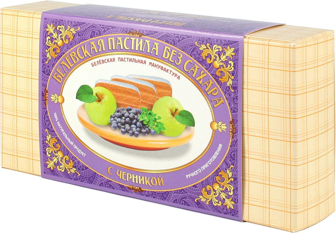 Белевская пастильная мануфактура Белевская пастила с черникой без сахара, 180 г