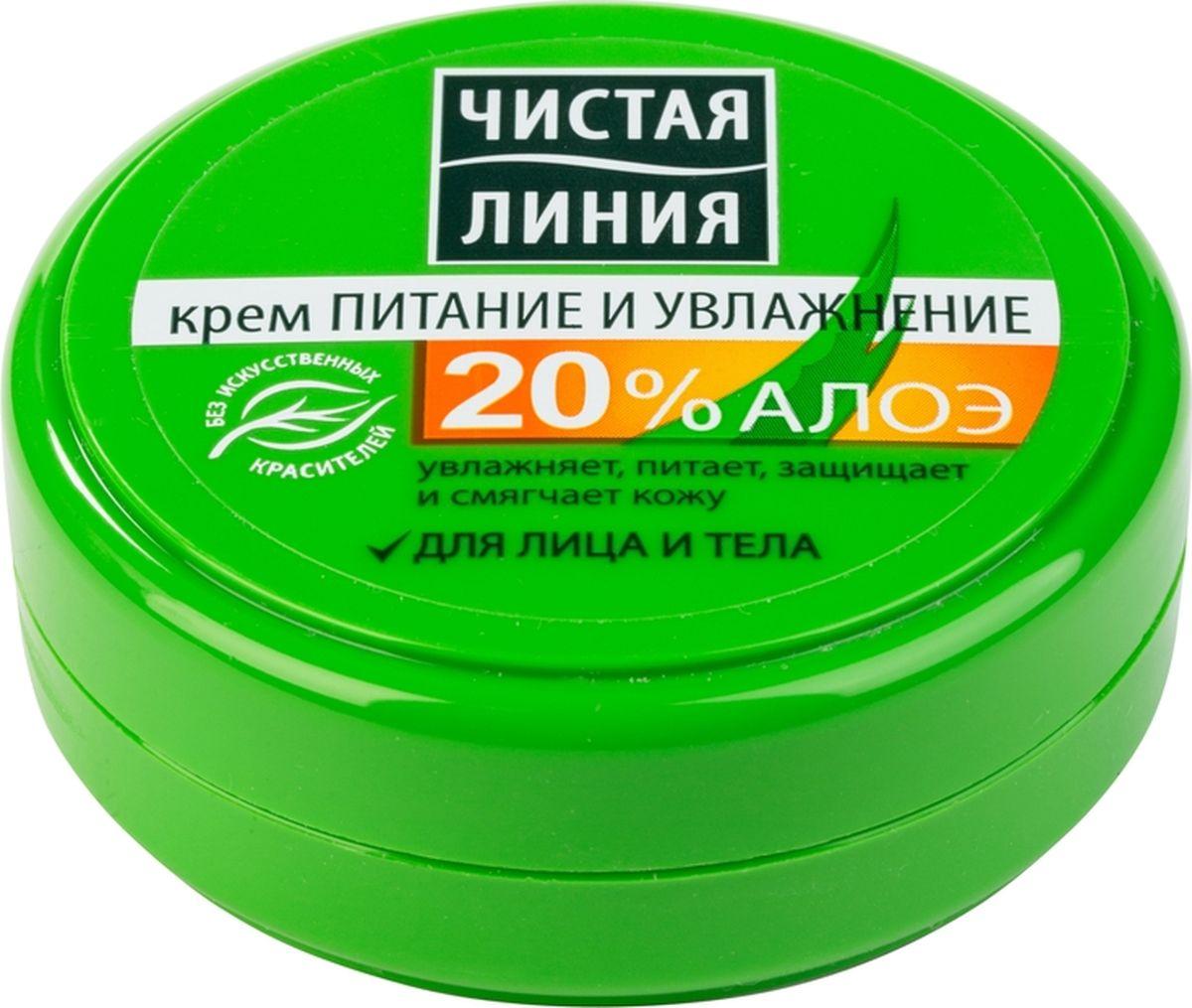 Чистая Линия крем для лица и тела Питание и увлажнение, 50 мл чистая линия крем для тела фитобаня 400 мл
