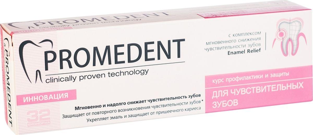 32 Бионорма Promedent зубная паста для чувствительных зубов, 90 мл65500985Новая серия средств по уходу за полостью рта «32 Бионорма» разработана специально для эффективной защиты от стоматологических заболеваний; предлагает систему комплексного оздоровления всей полости рта.Новые зубные пасты и ополаскиватели не только эффективно очищают зубной налет и защищают от кариеса, но и способствуют качественному улучшению общего состояния полости рта: Нормализуют микрофлору: благотворно влияют на снижение уровня кислотности, поддерживают бактериальное равновесие в полости рта.Нормализуют обмен веществ в полости рта: способствуют поддержанию динамической реминерализации зубов, легкому и быстрому усвоению полезных веществ тканями десен и эмалью зубов. Нормализуют защитные механизмы: создают условия для эффективной работы естественных защитных функций полости рта.Биосбалансированная формула - основа всех средств по уходу за полостью рта «32 Бионорма». В ее основу легла технология оптимального сочетания более 20 активных ингредиентов и минеральных соединений, так необходимых для здоровья зубов и десен . Особенности формулы: 1. Более 90% натуральных компонентов и биосбалансированый состав - оптимальное сочетание витаминов и микроэлементов, необходимых для восстановления, оздоровления и защиты полости рта 2. Высокое содержание минеральных соединений: Са, K, Na и F, которые повышают устойчивость эмали к де йствию кислот, вызывающих кариес. 3. Очищающие компоненты с контролируемой абразивностью обеспечивает эффективное очищение зубного налета без повреждений эмали.Подарите себе здоровую белоснежную улыбку! Органические компоненты, входящие в состав данной зубной пасты быстро проникают в эмаль зуба, запечатывают дентинные канальцы, в результате чего снижается чувствительность зубов