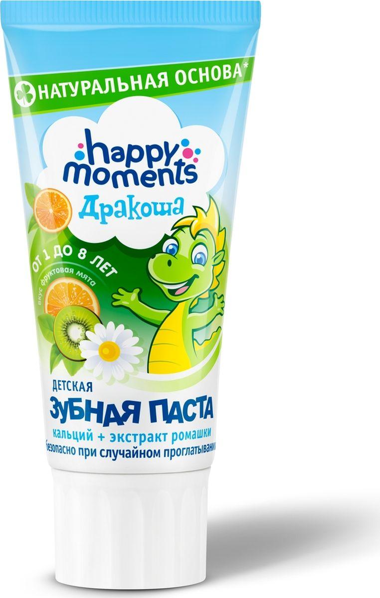 Дракоша Happy Moments детская гелевая зубная паста