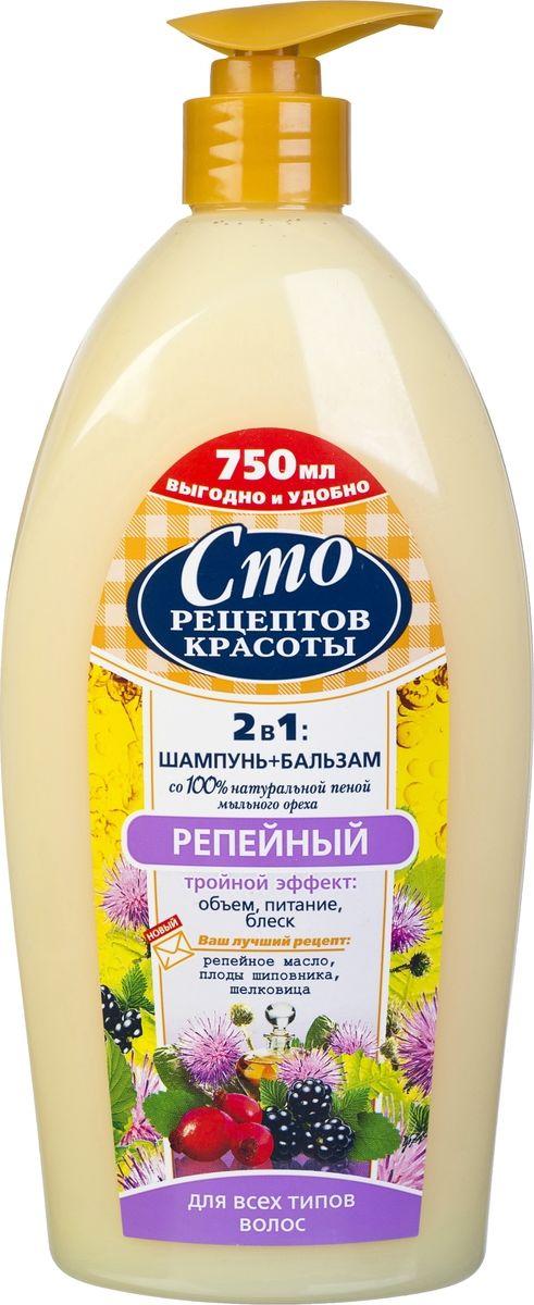 Сто Рецептов Красоты 2в1 шампунь-бальзам Репейный тройной эффект, 750 мл сто рецептов красоты очищающий гель 5 в 1 источник увлажнения 120 мл