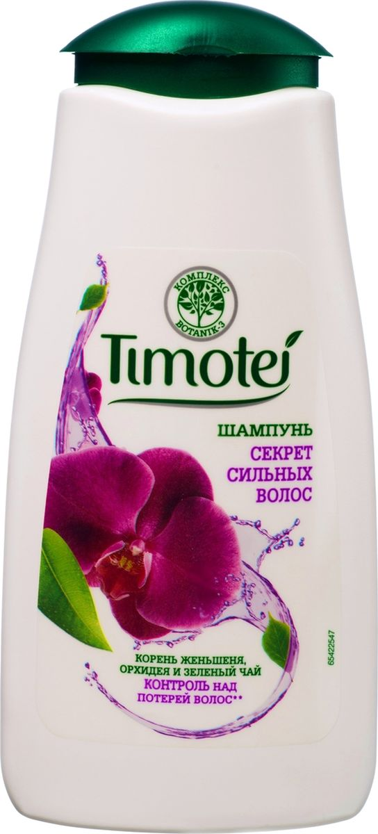 Timotei шампунь Секрет сильных волос, 250 мл манекен с натуральными волосами