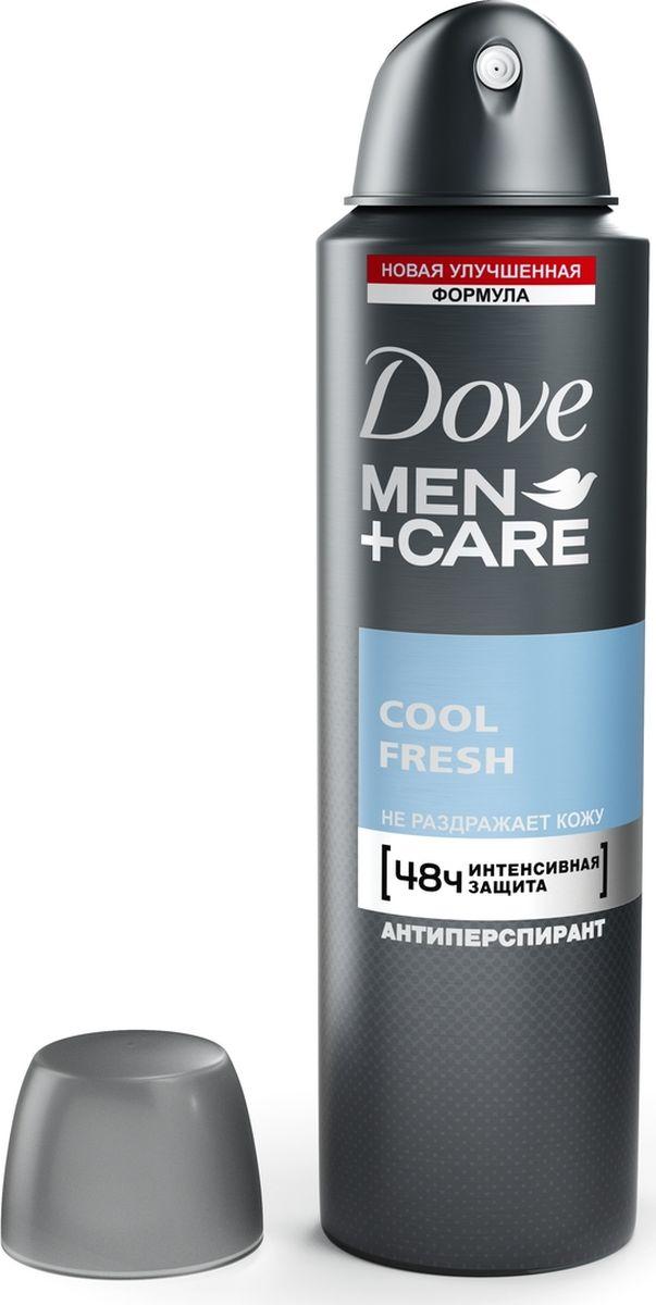 Dove Men+Care антиперспирант аэрозоль Прохлада и свежесть, 150 мл65500615Появление бренда Dove связано с созданием уникального очищающего средства для кожи, не содержащего щелочи. Формула единственного в своем роде крем-мыла на четверть состоит из увлажняющего крема - именно это его качество помогает защищать кожу от раздражения и сухости, которые неизбежны при использовании обычного мыла.Dove —марка, которая известна благодаря авангардному изобретению: мягкому крем-мылу. Dove любим миллионами, ведь они не содержат щелочи, оказывают мягкое, щадящее воздействие на кожу лица и тела.Удивительное по своим свойствам крем-мыло довольно быстро стало одним из самых популярных косметических средств. Успех этого продукта был настолько велик, что производители долгое время не занимались расширением ассортимента. Прошло почти сорок лет с момента регистрации товарного знака Dove, прежде чем свет увидел крем-гель для душа и другие косметические средства этой марки. Все они создаются на основе формулы, разработанной еще в прошлом веке, но не потерявшей своей актуальности.На сегодняшний день этот бренд по праву считается олицетворением красоты, здоровья и женственности. Помимо женской линии косметики выпускаются детские косметические средства и косметика для мужчин. Несмотря на широкий ассортимент предлагаемых средств по уходу за кожей и волосами, завоевавших признание в более чем 80 странах по всему миру, производители находятся в постоянном поиске новых формул.Dove считается одним из ведущих в своей области. Он известен миллионам людей в почти сотне стран по всему миру. В мире Dove красота — это источник уверенности в себе, а не беспокойства. Миссия бренда — дать новому поколению возможность расти в атмосфере позитивного отношения к собственной внешности.