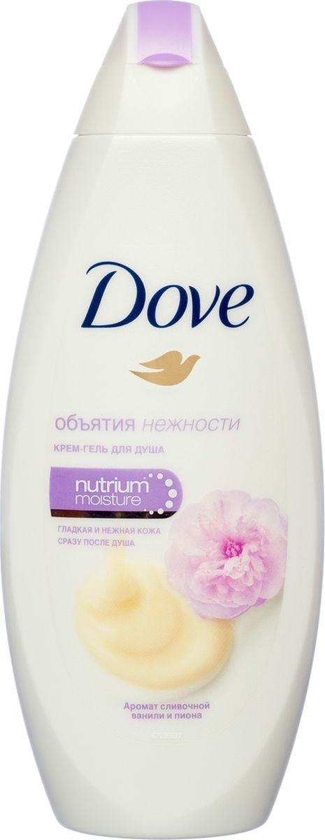 Dove гель для душа сливочная ваниль и пион, 250 мл67105219_newПоявление бренда Dove связано с созданием уникального очищающего средства для кожи, не содержащего щелочи. Формула единственного в своем роде крем-мыла на четверть состоит из увлажняющего крема - именно это его качество помогает защищать кожу от раздражения и сухости, которые неизбежны при использовании обычного мыла.Dove —марка, которая известна благодаря авангардному изобретению: мягкому крем-мылу. Dove любим миллионами, ведь они не содержат щелочи, оказывают мягкое, щадящее воздействие на кожу лица и тела.Удивительное по своим свойствам крем-мыло довольно быстро стало одним из самых популярных косметических средств. Успех этого продукта был настолько велик, что производители долгое время не занимались расширением ассортимента. Прошло почти сорок лет с момента регистрации товарного знака Dove, прежде чем свет увидел крем-гель для душа и другие косметические средства этой марки. Все они создаются на основе формулы, разработанной еще в прошлом веке, но не потерявшей своей актуальности.На сегодняшний день этот бренд по праву считается олицетворением красоты, здоровья и женственности. Помимо женской линии косметики выпускаются детские косметические средства и косметика для мужчин. Несмотря на широкий ассортимент предлагаемых средств по уходу за кожей и волосами, завоевавших признание в более чем 80 странах по всему миру, производители находятся в постоянном поиске новых формул.Dove считается одним из ведущих в своей области. Он известен миллионам людей в почти сотне стран по всему миру. В мире Dove красота — это источник уверенности в себе, а не беспокойства. Миссия бренда — дать новому поколению возможность расти в атмосфере позитивного отношения к собственной внешности. Мягкое средство для очищения кожи, обладающее мягким, нераздражающим действием и не повреждающее защитный слой кожи Эффективно увлажняет кожу и не повреждает защитный слой кожи. Шелк так роскошно выглядит и так гладок на ощупь. Ваша кожа м