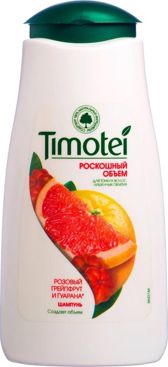 Timotei шампунь для женщин Роскошный обьем, 250 мл манекен с натуральными волосами
