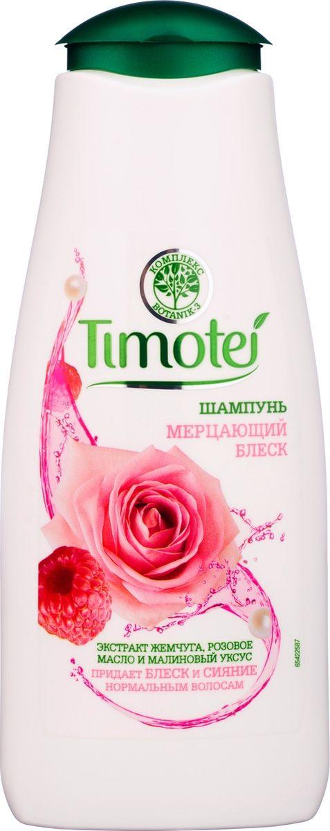 Timotei шампунь для женщин Мерцающий блеск, 400 мл средства по уходу за волосами дав