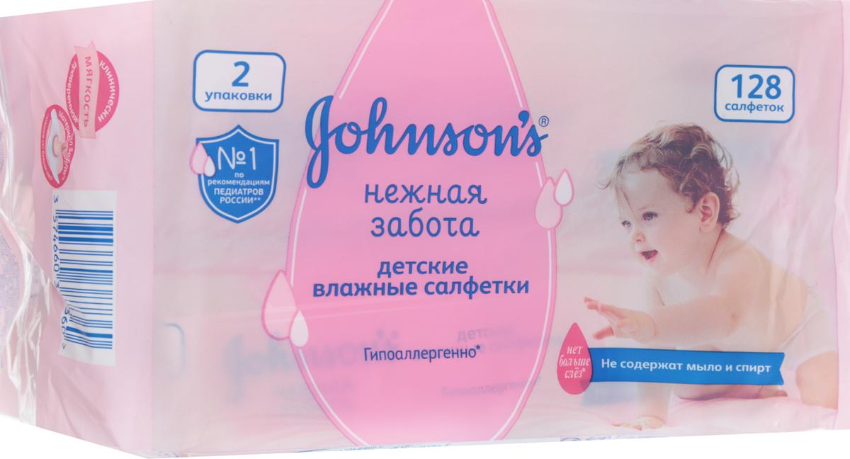"""Johnson's baby Влажные салфетки детские """"Нежная забота"""", 128 шт"""