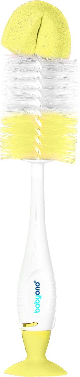 BabyOno Ершик для бутылочек и сосок с губкой на присоске цвет желтый babyono жираф желтый