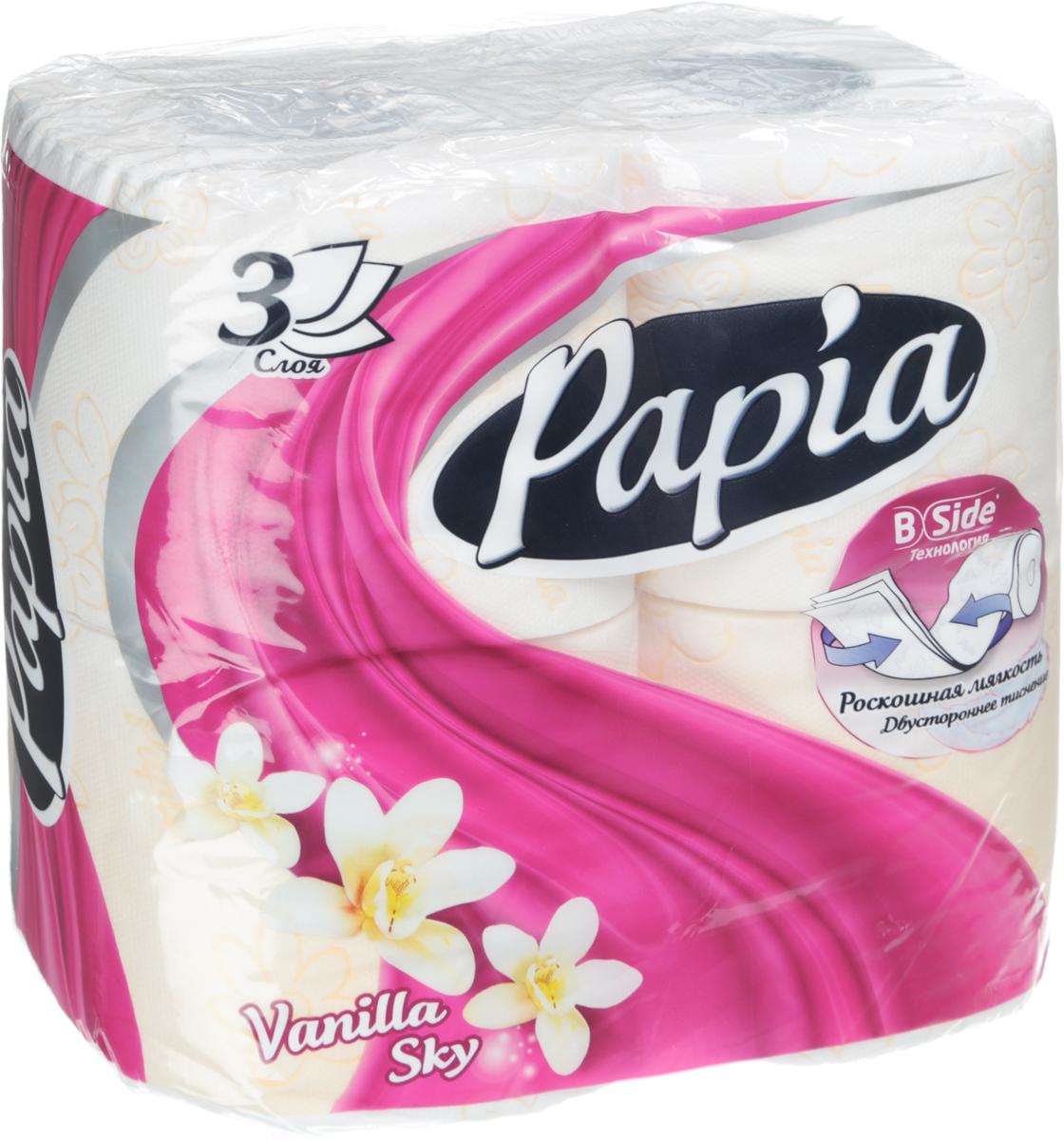 цены Туалетная бумага Papia