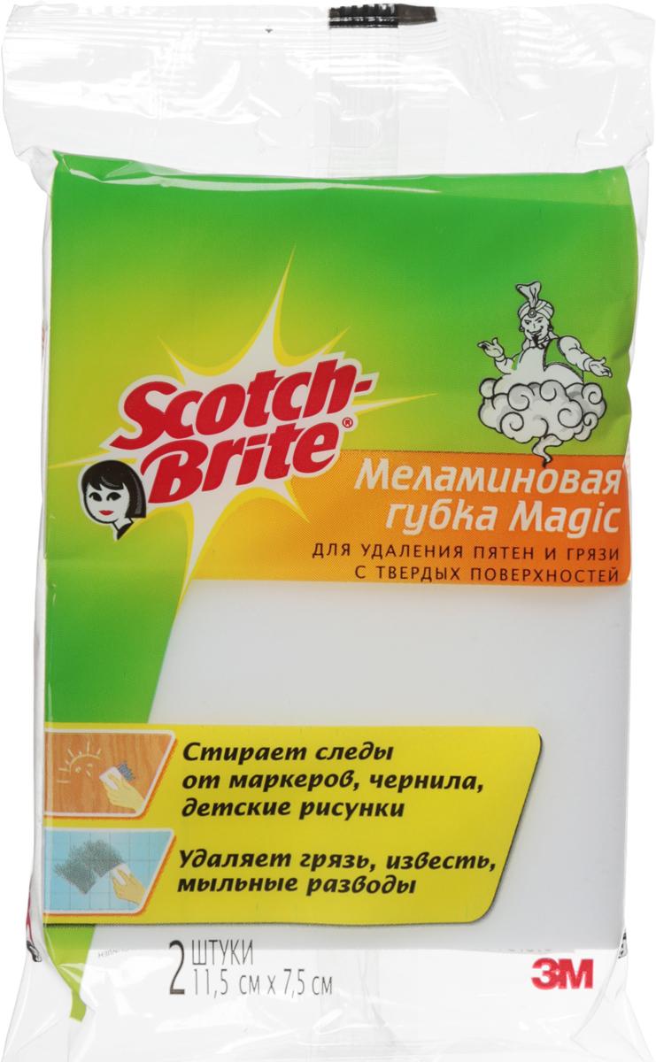 Губка Magic меламиновая, 2 штXR-0046-1500-5Меламиновая губка Magic изготовлена из меламиновой резины, это пластик нового поколения, который чистит без применения химических средств. Благодаря особой структуре захватывает грязь и впитывает ее. Губка бережно чистит любую твердую поверхность, не оставляя следов, разводов и царапин.Губка стирает детские рисунки, следы от карандашей и маркеров, чернила, пятна, разводы с пола, стен, стекол, зеркал, дверей, различных предметов интерьера и бытовой техники, удаляет грязь, известь, мыльные разводы в ванной и бережно чистит любые поверхности. Уважаемые клиенты! Обращаем ваше внимание на возможные изменения в дизайне упаковки. Качественные характеристики товара остаются неизменными. Поставка осуществляется в зависимости от наличия на складе.