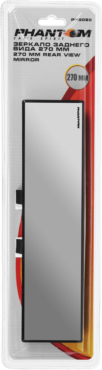 Зеркало салонное Cars spirit, ультратонкое, цвет: черный, 27 см х 7 см5092Зеркало салонное Cars spirit, обеспечивает отражение без искажений, а так же считается сверхпрочным за счет проклейки специальной пленкой. Универсальное для всех автомобилей за счет тонкого дизайна. Зеркало крепится при помощи зажимов к штатному зеркалу заднего вида. Не подходит для зеркал высотой менее 55 мм и более 80 мм. Характеристики:Материал: стекло, пластик, металл Размер: 27 см х 7 см. Цвет: черный. Изготовитель: Китай. Артикул: PH5092.