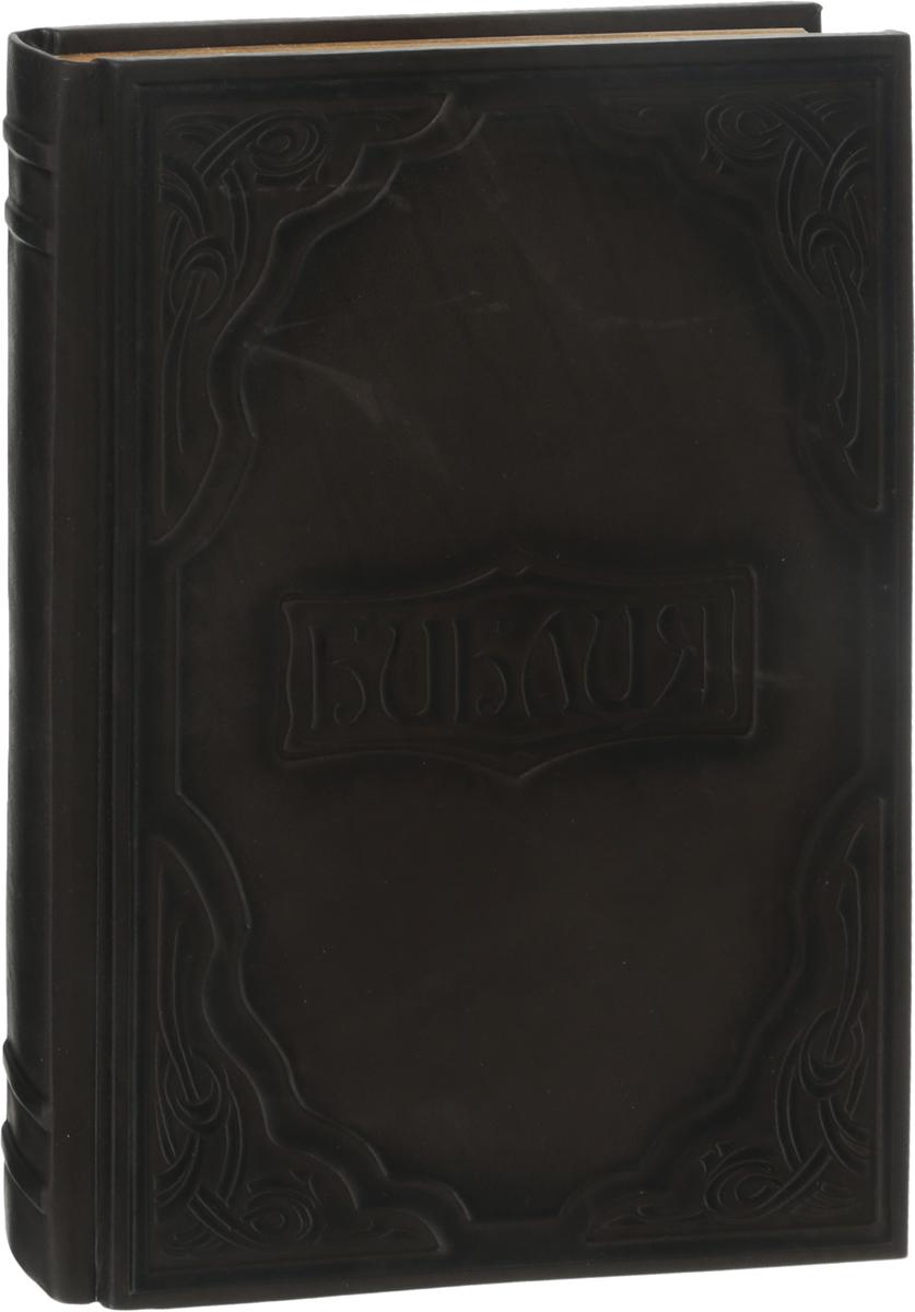 Библия (подарочное издание) книги эксмо священная история в иллюстрациях гюстава доре перекидной