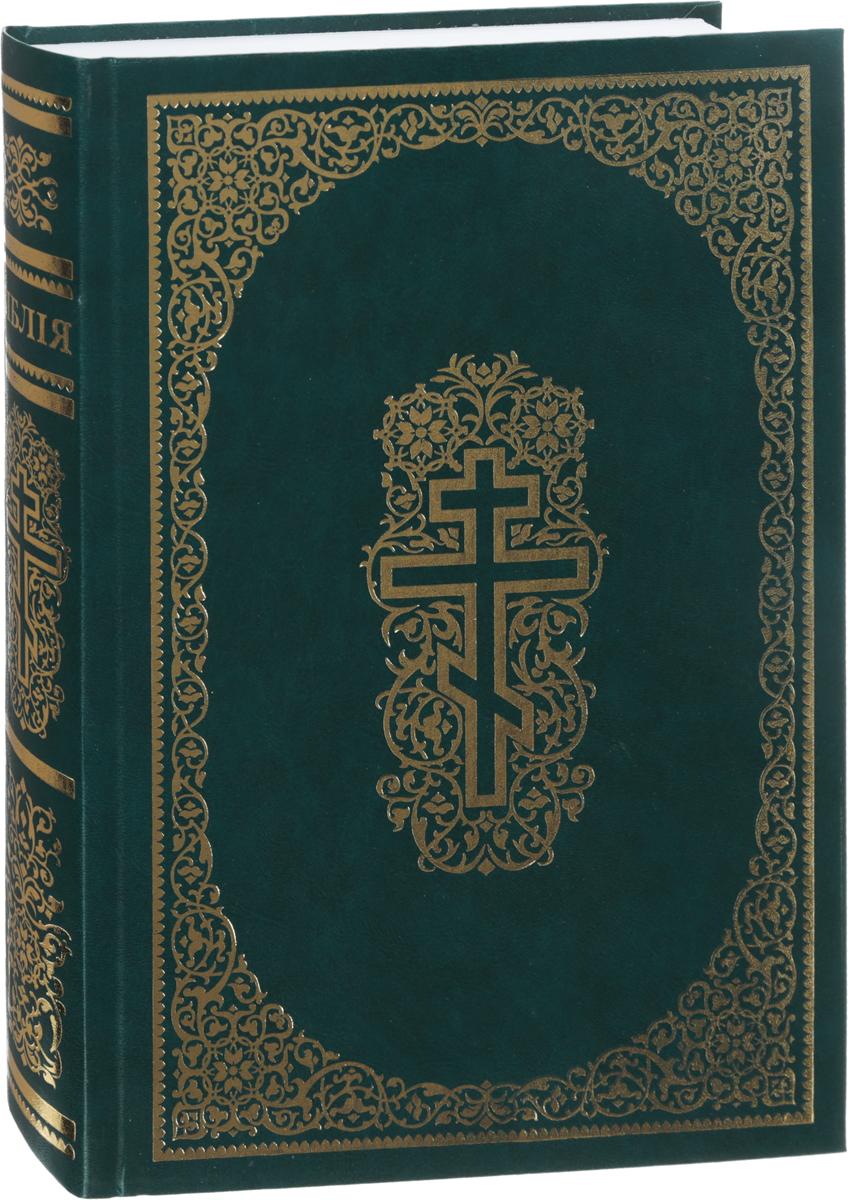 Бiблiя новый завет в изложении для детей четвероевангелие