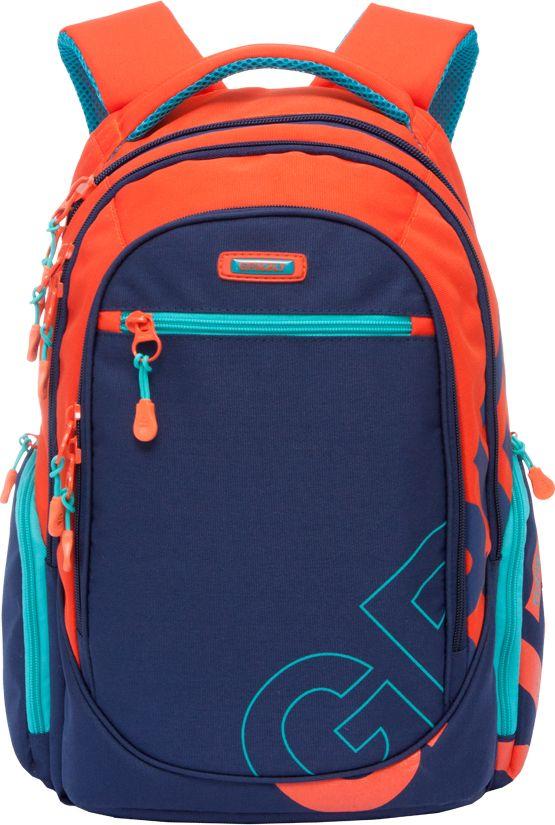 Рюкзак городской мужской Grizzly, цвет: оранжевый, 14,9 л