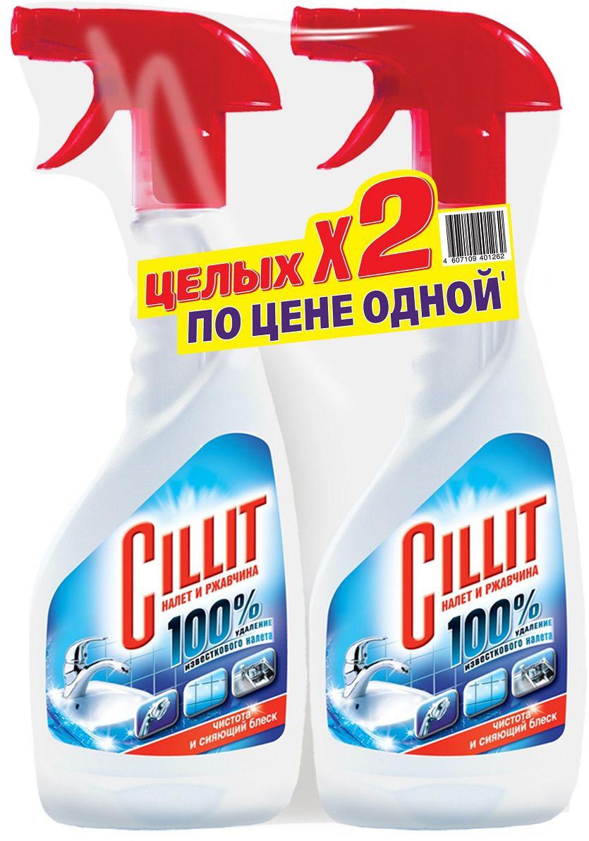 """Средство для удаления налета и ржавчины Cillit """"L&R"""", с распылителем, 450 мл, 2 шт"""