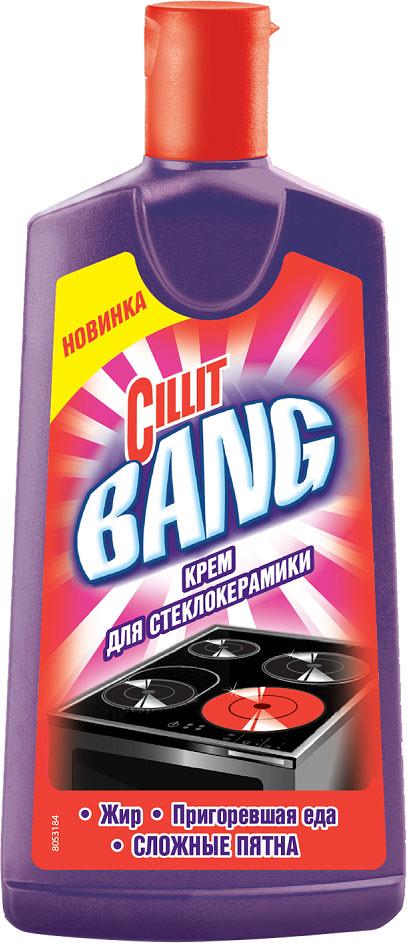 Средство чистящее Cillit Bang, для стеклокерамических поверхностей, крем, 200 мл2297Средство Cillit Bang предназначено для легкой очистки стеклокерамики. Средство не оставляет разводов и придает сверкающий блеск. Подходит для ежедневного применения. Применение: 1. Убедитесь, что ваша плита полностью остыла. 2.Перед применением хорошо встряхните флакон. Нанесите крем и распределите его по всей очищаемой поверхности. 3. Подождите несколько минут и протрите влажной тряпочкой или бумажным полотенцем. 4. В случае сильных загрязнений предварительно воспользуйтесь специальным скребком. 5. Для наибольшего блеска протрите сухой тканью.Состав: менее 5% неионогенные ПАВ, консервант, ароматизатор, линалоол. Хранить в местах, недоступных для детей.