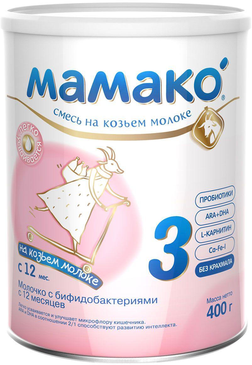 Мамако 3 смесь на основе козьего молока с бифидобактериями, с 12 месяцев, 400 гУТ-00000006Мамако 3 - молочко с бифидобактериями для детей с 12 месяцев легко усваивается и улучшает микрофлору кишечника.Мамако 3 содержит:• Легкоусвояемые белки козьего молока• Bifidobacterium Lactis• ARA и DHA• L-карнитин• Комплекс Ca-Fe-I• Витамины и минералы.Полезные свойства:• SMART состав смеси Мамако 3 - это сочетание ценных свойств козьего молока и современных функциональных компонентов.• Мамако 3 легко и комфортно переваривается за счет особой структуры козьего молока.• Bifidobacterium Lactis восстанавливают баланс кишечной микрофлоры и оказывают долговременное положительное воздействие на обмен веществ.• Сбалансированный комплекс витаминов и минералов, L-карнитин, жирные кислоты ARA и DHA (соотношение 2/1 идентично грудному молоку) обеспечивают оптимальное физическое и психомоторное развитие ребенка. • Комплекс Ca-Fe-I в смеси Мамако 3 полностью обеспечивает возросшие потребности ребенка в данных элементах, а уникальные компоненты козьего молока повышают их биодоступность.