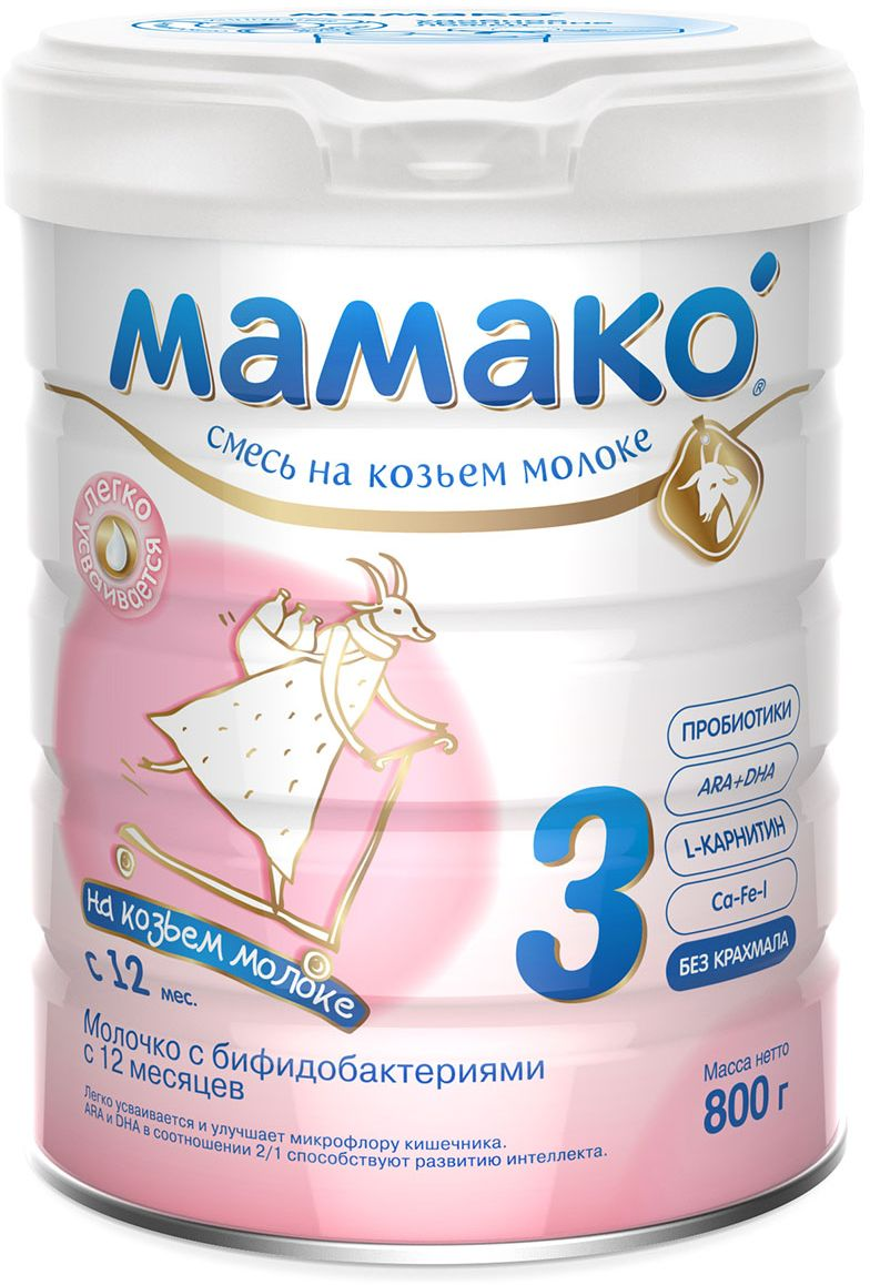 Мамако 3 смесь на основе козьего молока с бифидобактериями, с 12 месяцев, 800 гУТ-00000047Мамако 3 - молочко с бифидобактериями для детей с 12 месяцев легко усваивается и улучшает микрофлору кишечника.Мамако 3 содержит:• Легкоусвояемые белки козьего молока• Bifidobacterium Lactis• ARA и DHA• L-карнитин• Комплекс Ca-Fe-I• Витамины и минералы.Полезные свойства:• SMART состав смеси Мамако 3 - это сочетание ценных свойств козьего молока и современных функциональных компонентов.• Мамако 3 легко и комфортно переваривается за счет особой структуры козьего молока.• Bifidobacterium Lactis восстанавливают баланс кишечной микрофлоры и оказывают долговременное положительное воздействие на обмен веществ.• Сбалансированный комплекс витаминов и минералов, L-карнитин, жирные кислоты ARA и DHA (соотношение 2/1 идентично грудному молоку) обеспечивают оптимальное физическое и психомоторное развитие ребенка. • Комплекс Ca-Fe-I в смеси Мамако 3 полностью обеспечивает возросшие потребности ребенка в данных элементах, а уникальные компоненты козьего молока повышают их биодоступность.