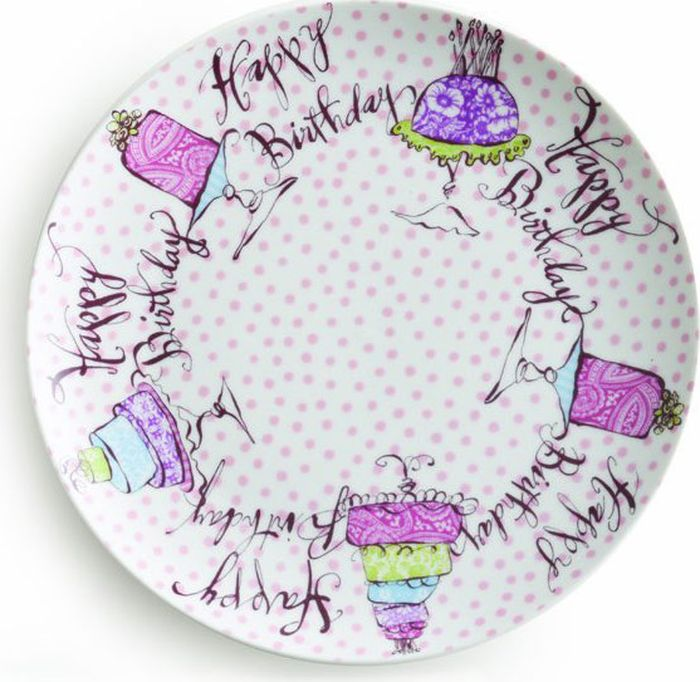 Тарелка для сервировки Rosanna Happy Birthday58310