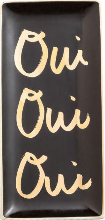 Поднос Rosanna Oui Oui Oui96124