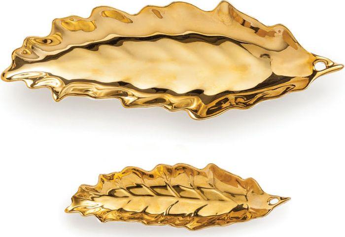 Набор тарелок для сервировки Rosanna Gold Leaves96157