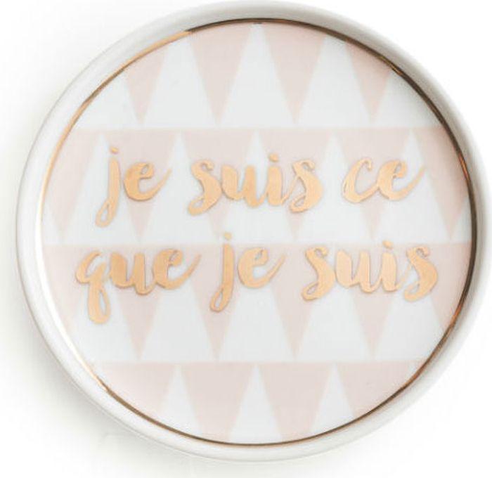 Поднос декоративный Rosanna Je Suis Ce Que Je Suis96176