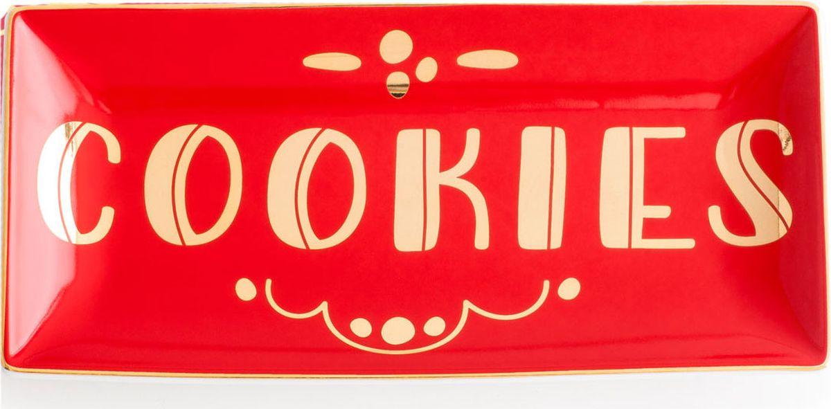Поднос сервировочный Rosanna Cookies96823Поднос Rosanna, изготовленный из настоящего фарфора в изысканных расцветках, станет незаменимым предметом для сервировки стола и не оставит ни одну хозяйку равнодушной.Не рекомендуется использовать в микроволновой печи во избежание появления трещин.