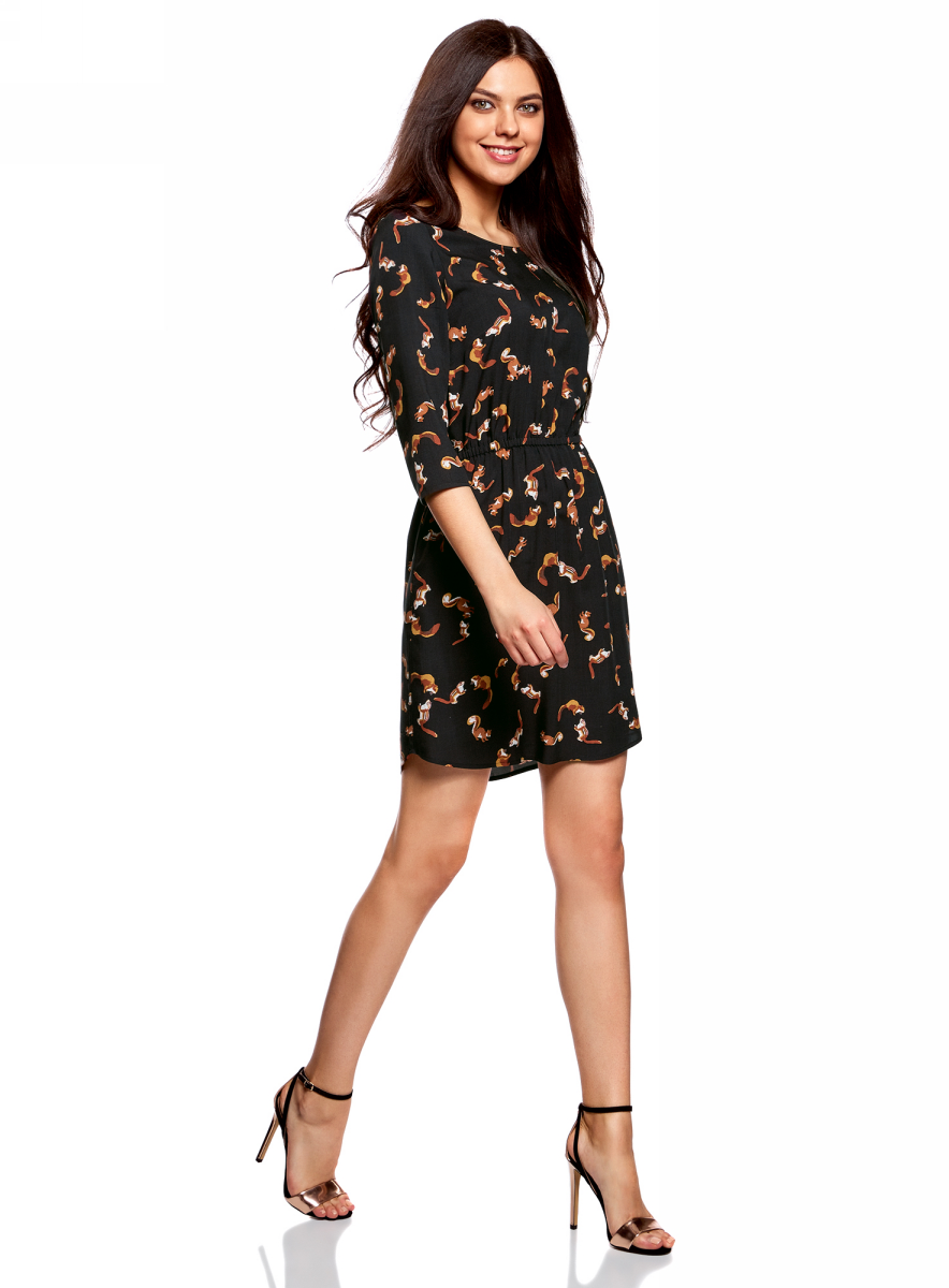 Платье oodji Ultra, цвет: темно-коричневый, темно-оранжевый. 11901153-1B/42540/3959A. Размер 36 (42-164)11901153-1B/42540/3959AПлатье oodji изготовлено из качественного материала. Модель выполнена с рукавами 3/4 и круглым вырезом горловины. Платье-миди на талии собрано на внутреннюю резинку.