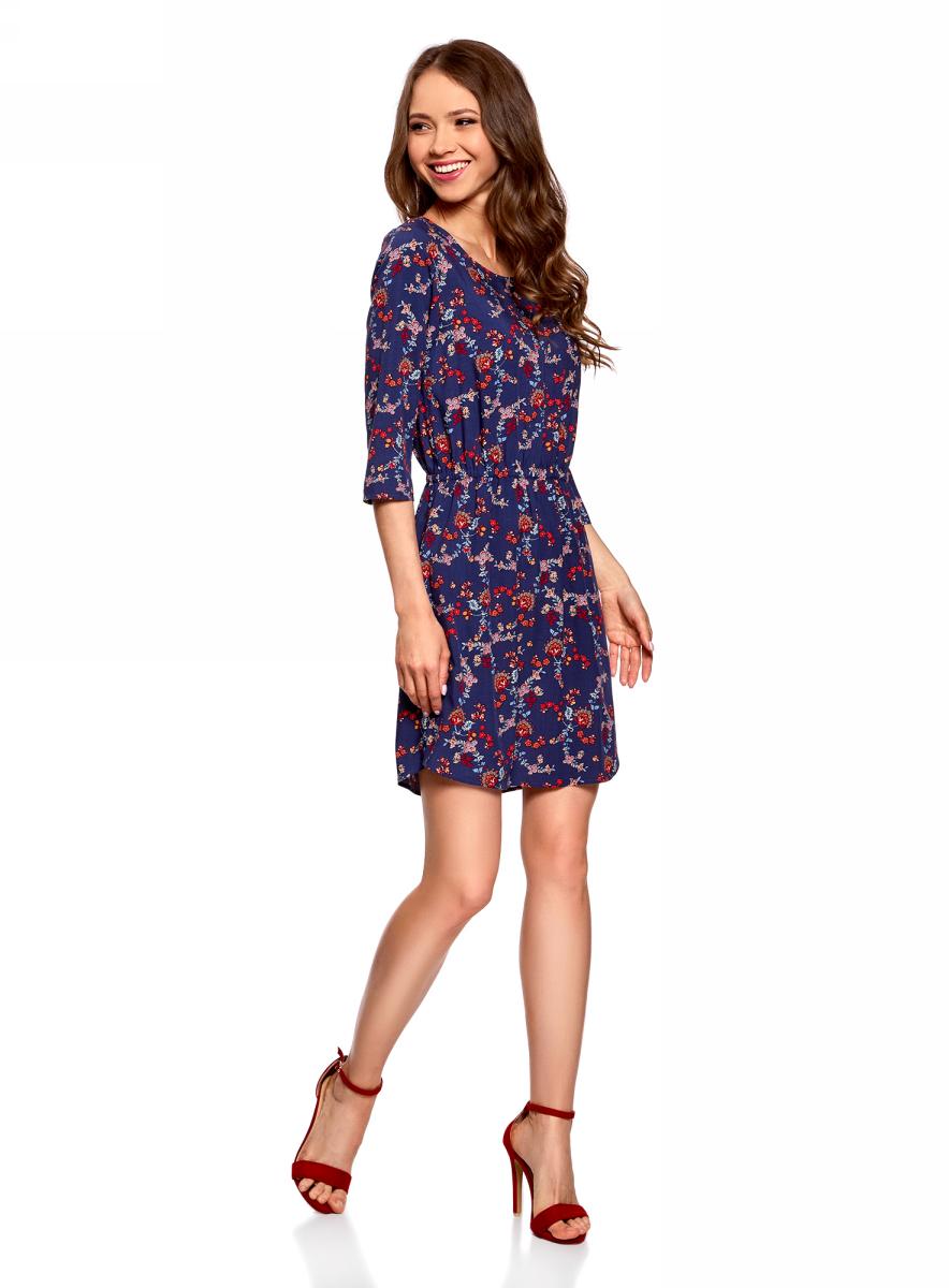 Платье oodji Ultra, цвет: темно-синий, красный. 11901153-1B/42540/7945E. Размер 34 (40-170) платье fleuretta цвет синий красный