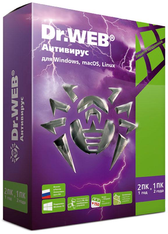 Dr.Web Антивирус для Windows, Mac OS, Linux. Лицензия на 1 год (для 2 ПК)