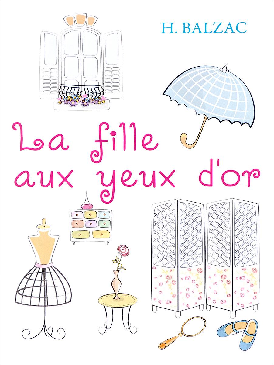 H. Balzac La Fille Aux Yeux D'or la fille d'o бюстгальтер