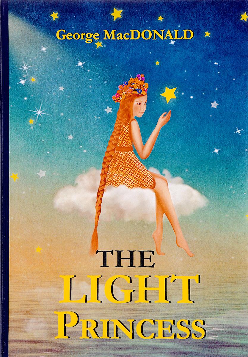 George Macdonald The Light Princess фантастическая проза комплект из 6 книг