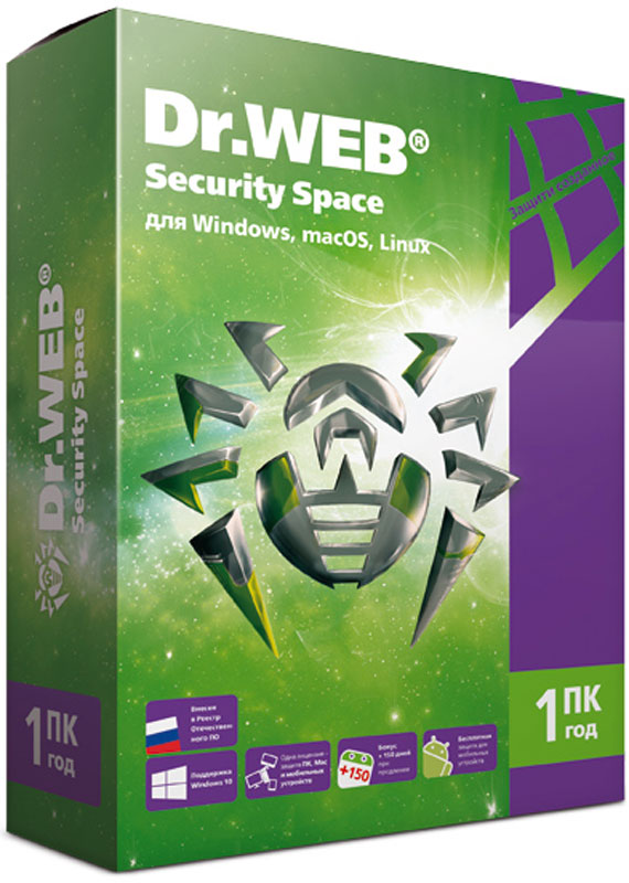 Dr.Web Security Space 10.0 (1 ПК, 1 год) http