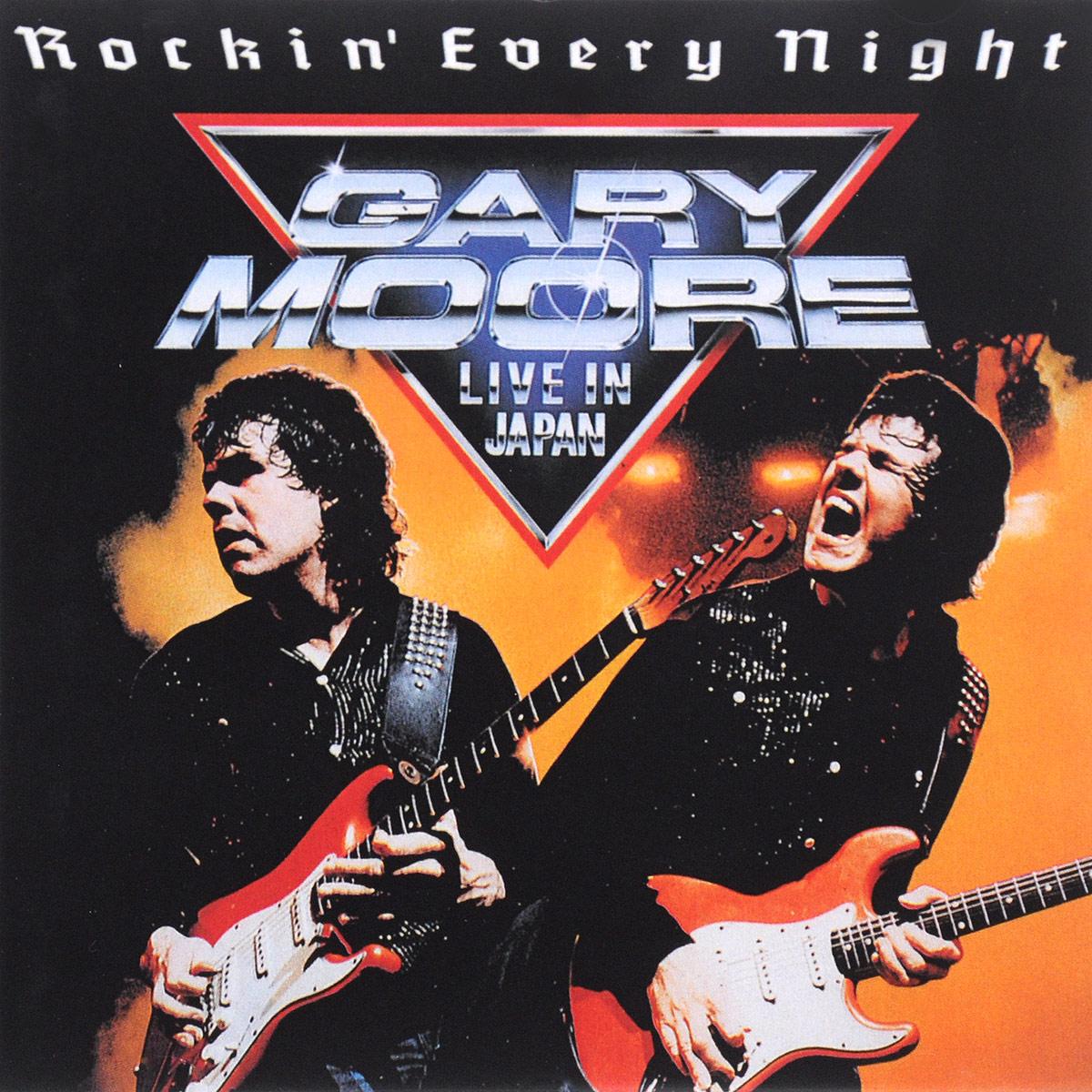 Гэри Мур Gary Moore. Rockin' Every Night электрогитара с одним вырезом esp ltd gh 600 gary holt